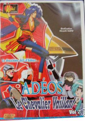 Haou Daikei Ryu Knight OAV affiche