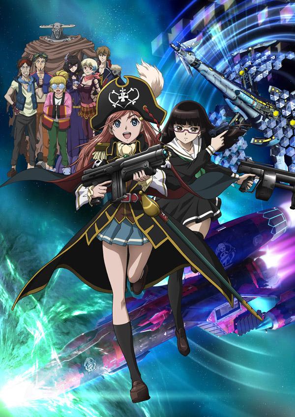 http://www.manga-news.com/public/images/dvd_volumes/bodacious-space-pirates.jpg