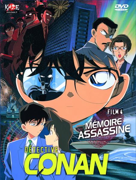 dvd d tective conan film 4 m moire assassine anime dvd manga news. Black Bedroom Furniture Sets. Home Design Ideas