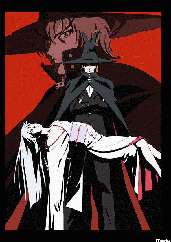 Demon Prince Enma [MULTI]