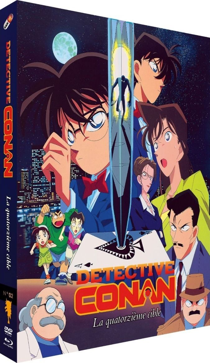 Détective Conan - Film 02 : La Quatorzième Cible - Combo Blu-ray + DVD