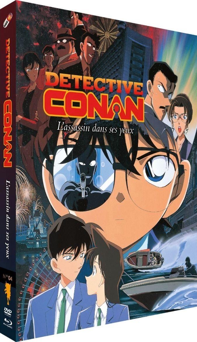 Détective Conan - Film 04 : Mémoire assassine - Combo Blu-ray + DVD