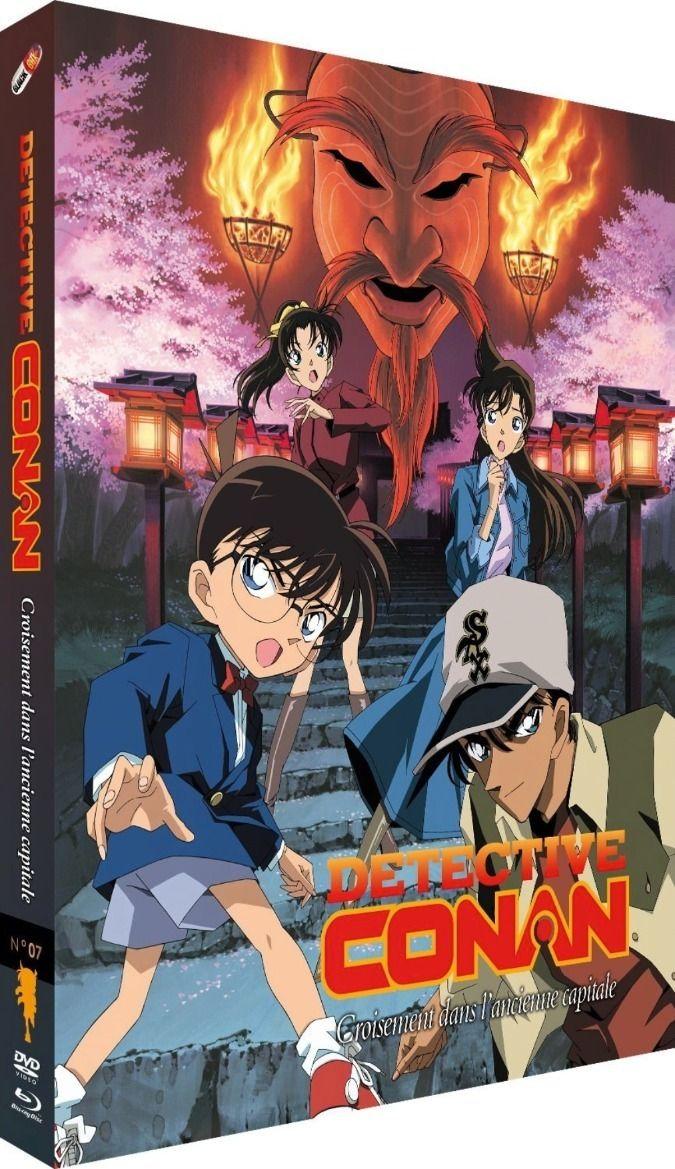 Détective Conan - Film 07 : Croisement dans l'ancienne capitale - Combo Blu-ray + DVD