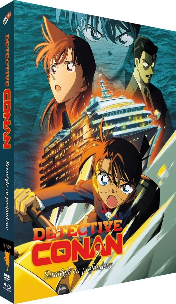 Détective Conan - Film 09 : Stratégie en profondeur - Combo Blu-ray + DVD