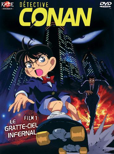 Détective Conan - Film 1 - Le Gratte-Ciel Infernal