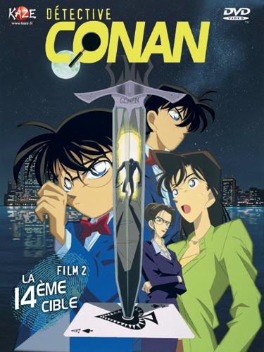 Détective Conan - Film 2 : La 14ème Cible