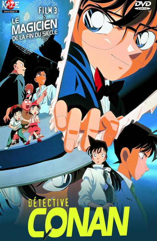 Détective Conan - Film 03 - Le Dernier Magicien Du Siècle