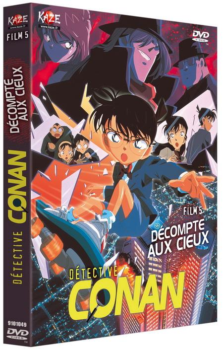 Détective Conan - Film 05 - Décompte aux cieux