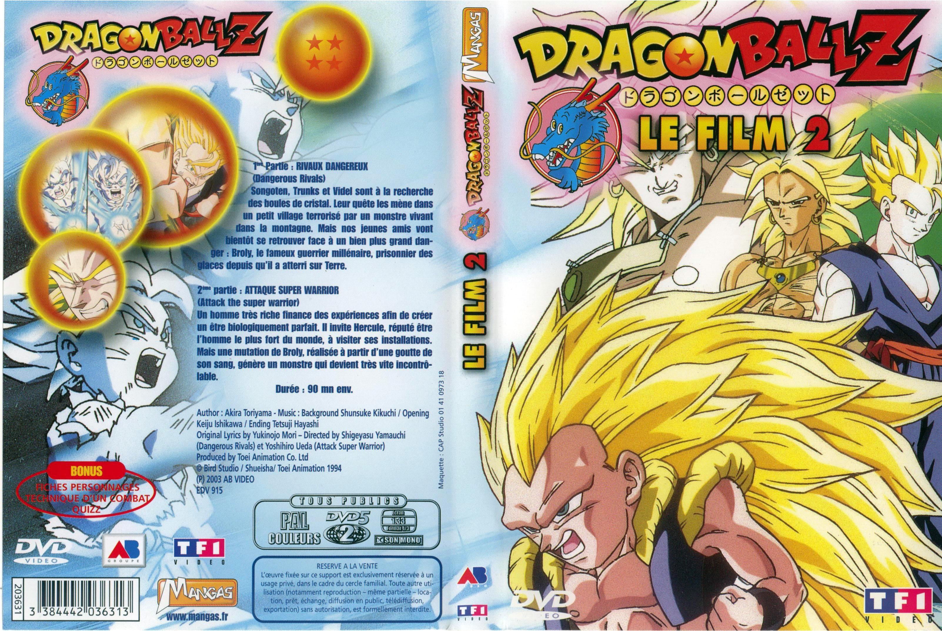 Dvd dragon ball z le film vol 2 anime dvd manga news - Dragon ball z broly le super guerrier vf ...