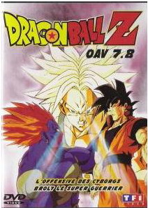 dragon ball z loffensive des cyborgs vf