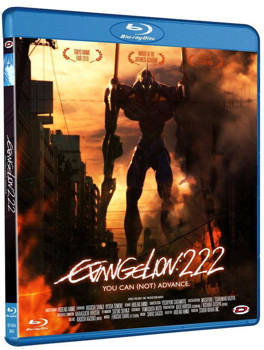 Evangelion : 2.0 You Can (Not) Advance | Multi | BDRiP
