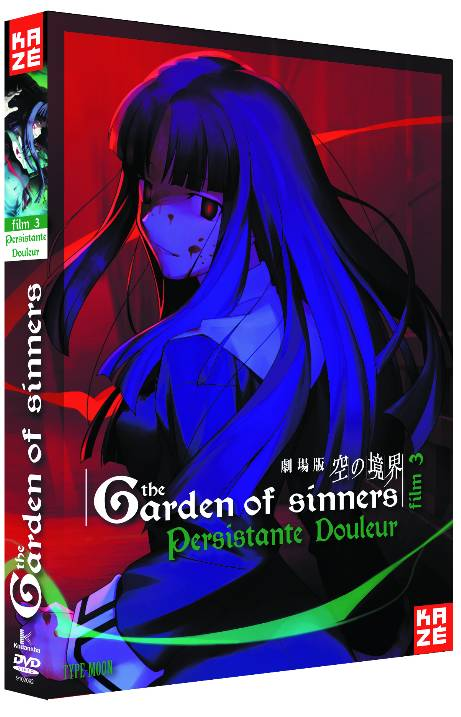 [FS] The Garden of Sinners  - Film 3 - Persistante Douleurl [Bluray 1080p-VOSTFR]