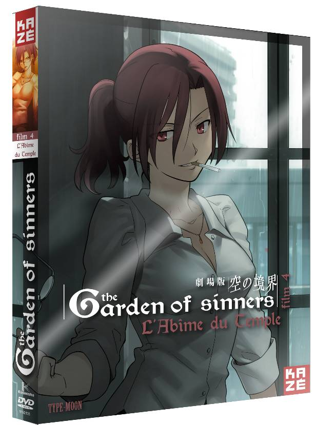 [FS] The Garden of Sinners - L'abime du temple - film 4 [DVDRiP-FR]