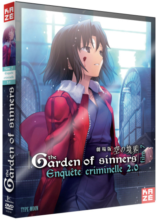 Dvd The Garden Of Sinners Enquete Criminelle 2 0 Film
