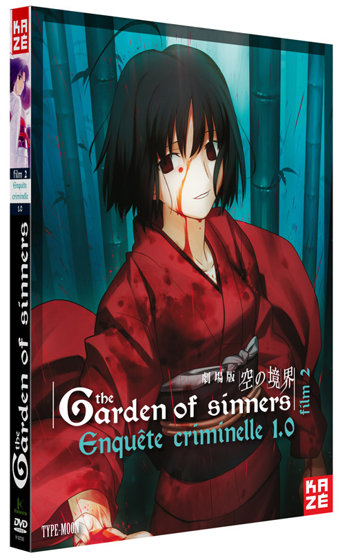 [FS] The Garden of Sinners - Film 2 - Enquete Criminelle [Bluray 1080p-VF]