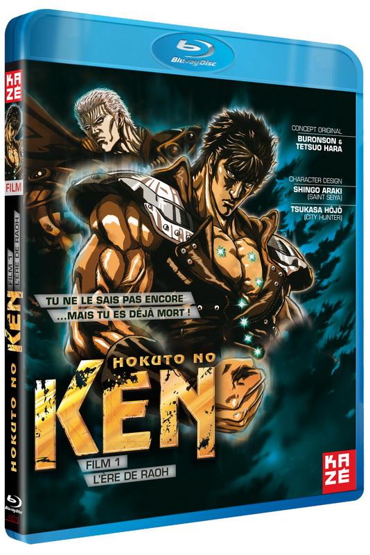 Hokuto No Ken Film1 L'Ere de Raoh |MULTi| 720p [FS]