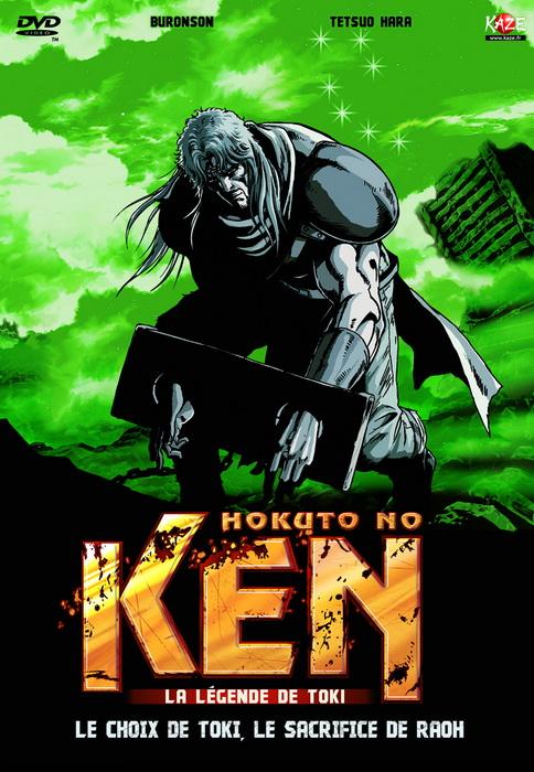 Hokuto no Ken [OAV 2] - La légende de Toki