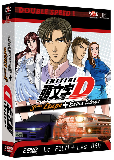 Initial D - 3e Stage + Initial D - Extra Stage [FRENCH] [DVDRIP] [FS] [US]