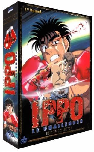 Hajime no Ippo Ippo_collector_dvd