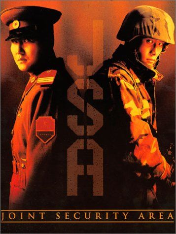JSA - Joint Security Area (2dvds)