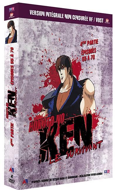 Hokuto No Ken BOX 4 non-censurée VO/VF [DVD 4/4]