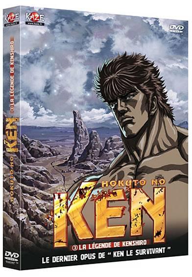 Hokuto no Ken - la légende de Kenshiro [DVDRiP VF] [MULTI]