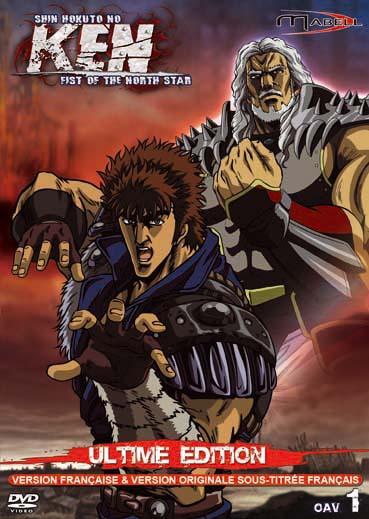 Shin Hokuto No Ken - VOVF Vol.1