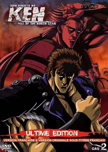 Shin Hokuto No Ken - VOVF Vol.2