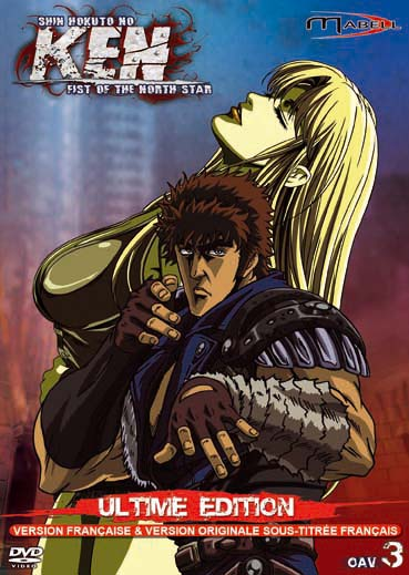 Shin Hokuto No Ken - VOVF Vol.3