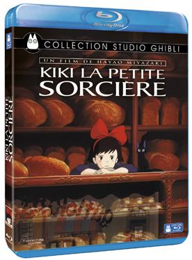 © by 2013. Ghibli / Walt Disney Studios Entertainment