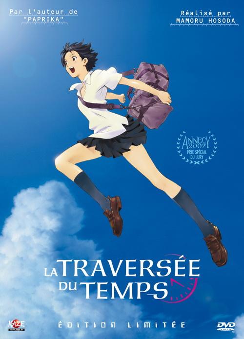 Le meilleur des films danimation japonaise - Liste de 47