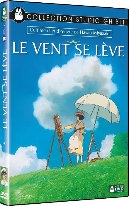 © by 2014. Ghibli / Walt Disney Studios Entertainment