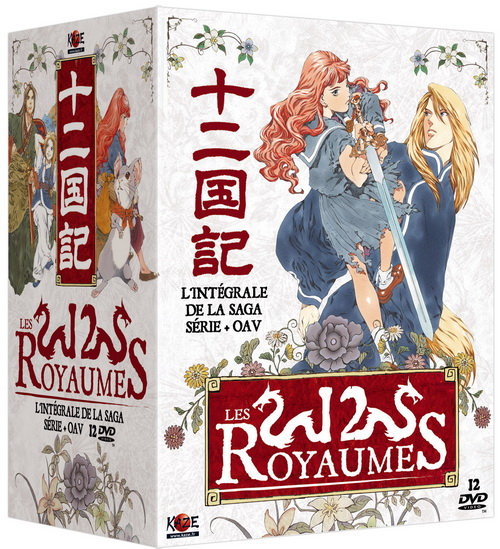 Les 12 Royaumes [Complete]