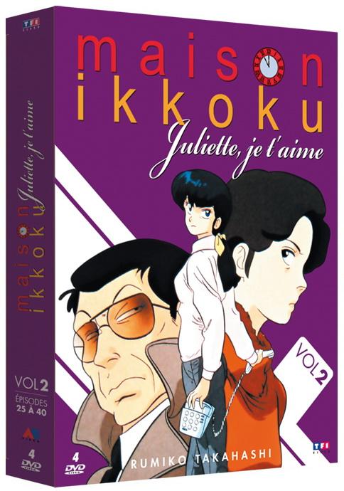 Juliette Je t'aime (Maison Ikkoku) [Complete]