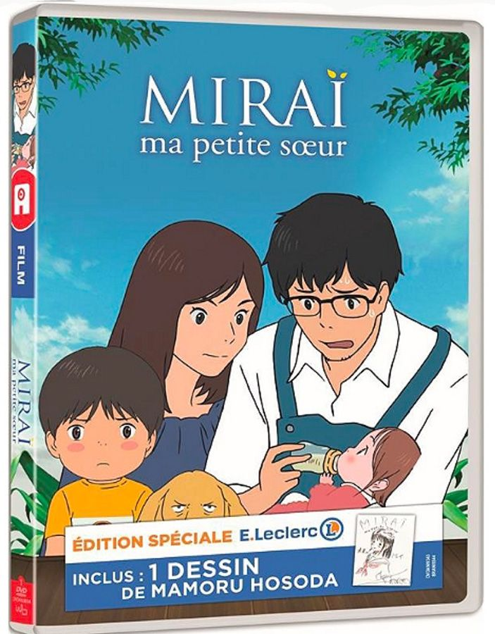Miraï, ma petite soeur - Edition DVD - E.Leclerc