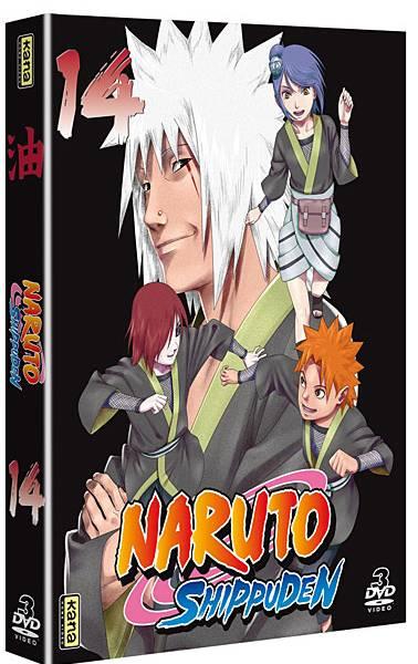 Naruto Shippuden - Coffret Vol.14