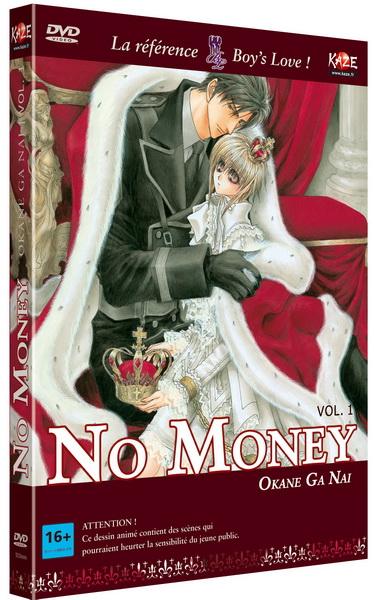 No Money - Okane Ga Nai Vol.1