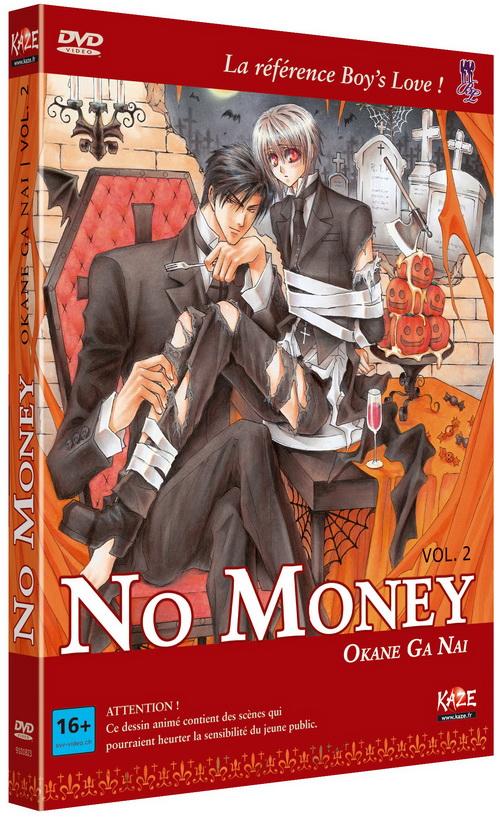 No Money - Okane Ga Nai Vol.2