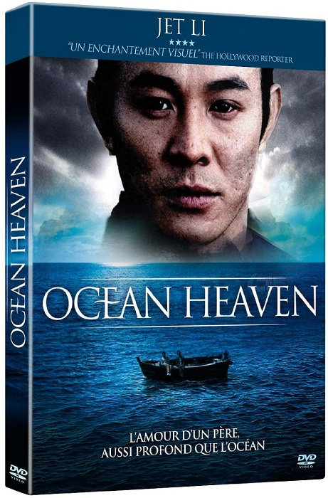 sortie du film ocean heaven en dvd et blu ray 06 avril 2016 manga news. Black Bedroom Furniture Sets. Home Design Ideas
