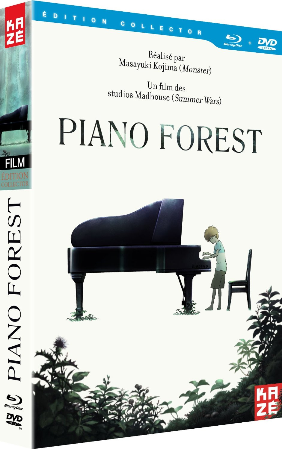 Piano Forest - Ultimate