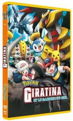 Pokémon Film - 11 - Giratina et le Gardien du ciel
