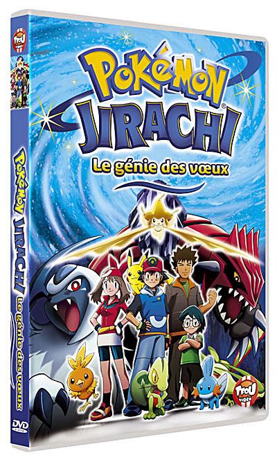 Pokémon - Film 6 - Jirachi, le génie des voeux
