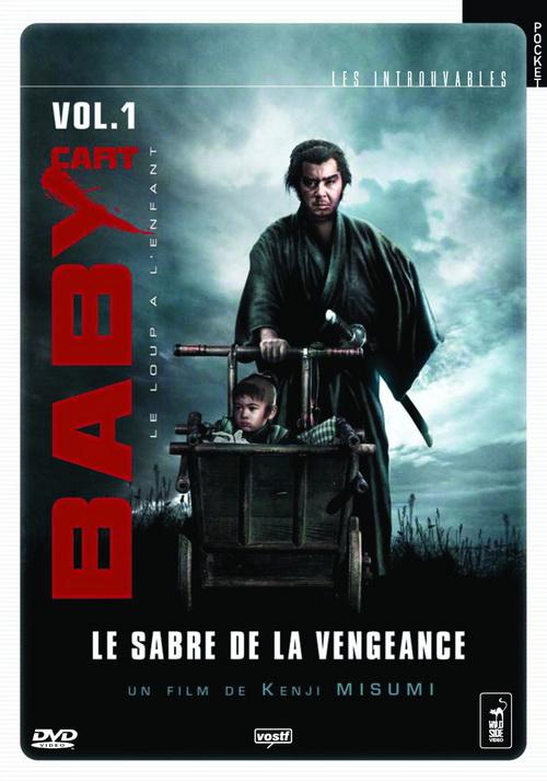 Baby Cart 1   Le sabre de la vengeance VostFr   Asie action preview 0