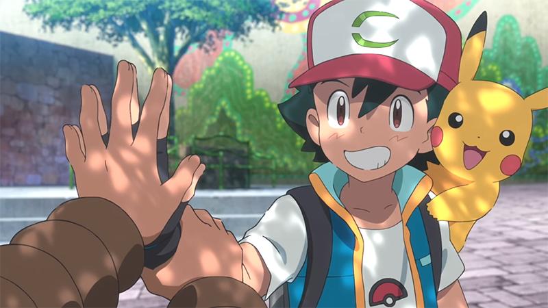 Pokémon - Film 23 - Les secrets de la Jungle - Screenshot 1