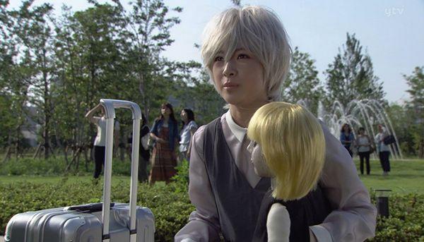 Death Note Drama - Intégrale - Screenshot 6