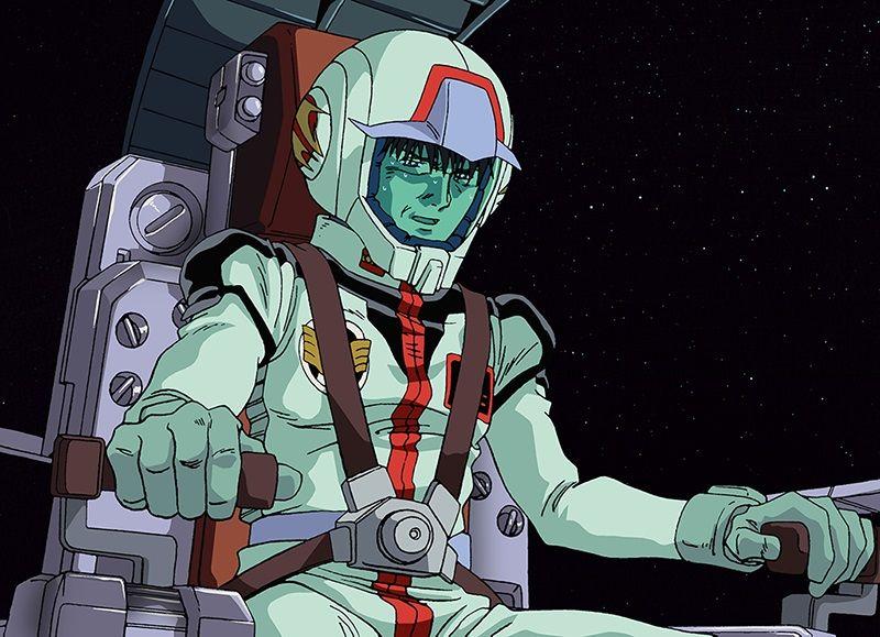 Mobile Suit Gundam 0083 : Le crépuscule de Zeon - Screenshot 1