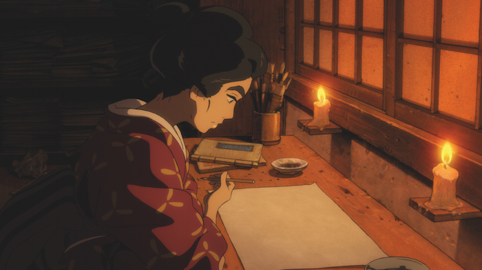 Miss Hokusai - DVD - Screenshot 8