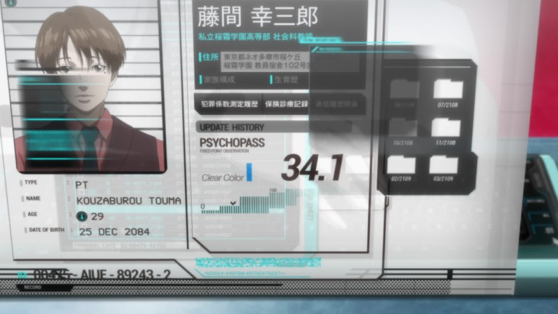 Psycho-Pass - Blu-ray Vol.1 - Screenshot 4