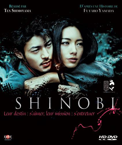 ... Shinobi Heart under Blade J Odarigi Yukie Nakama 423x500 Movie-index