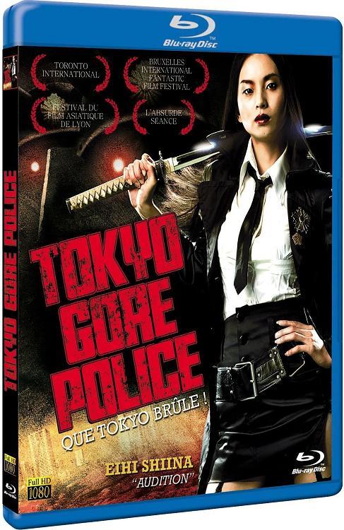 Частная токийская полиция 7 фотография